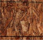 Le panneau agglom r - Panneau bois agglomere ...